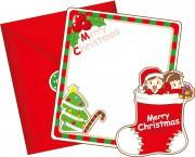 christmascard001 クリスマスカード